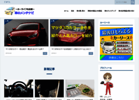 Chuun-yosibu.jp thumbnail