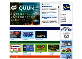 Chuwa.ne.jp thumbnail