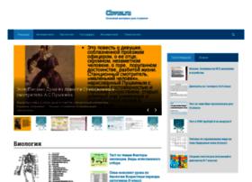 Chvuz.ru thumbnail