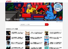 Ciatr.jp thumbnail