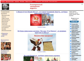 Cicr.ru thumbnail