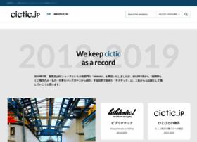 Cictic.jp thumbnail
