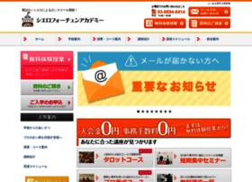 Cielo-academy.jp thumbnail