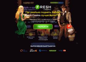 Cifrograd-shop.ru thumbnail