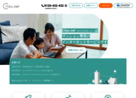 Cilas.net thumbnail