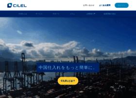 Cilel.jp thumbnail
