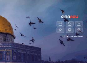 Cimanow.online thumbnail