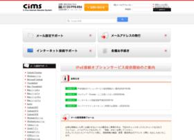 Cims.jp thumbnail