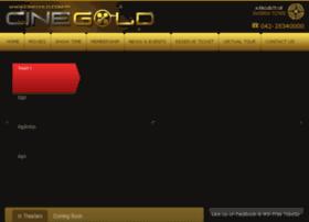Cinegold.com.pk thumbnail