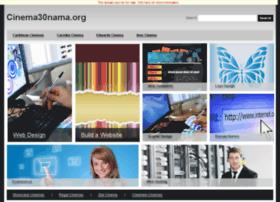 Cinema30nama.org thumbnail