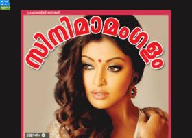 Cinemamangalam.net thumbnail