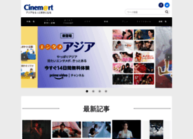 Cinemart.co.jp thumbnail