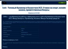 Cinemaxx.ru thumbnail