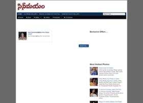 Cinemayam.com thumbnail