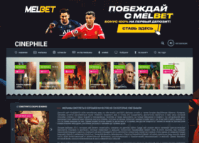 Cinephile-online.ru thumbnail