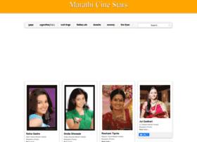 Cinestars.marathifanbook.com thumbnail