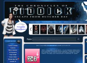 Cineworld-cinema.org thumbnail
