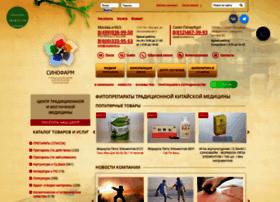Cinofarm.ru thumbnail