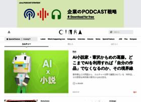 Cinra.net thumbnail