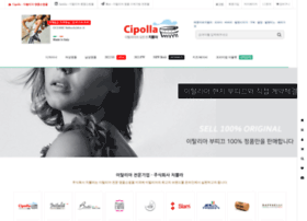 Cipolla.co.kr thumbnail