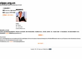 Cippc.org.cn thumbnail