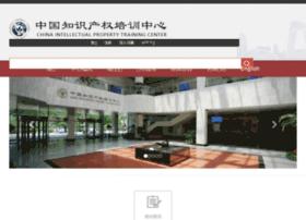 Ciptc.org.cn thumbnail