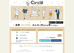 Circleapp.jp thumbnail