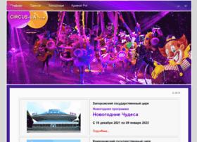 Circus-ua.com thumbnail