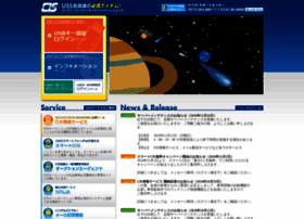 Cis6200.jp thumbnail