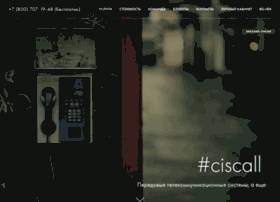 Ciscall.ru thumbnail