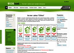 Cishost.ru thumbnail