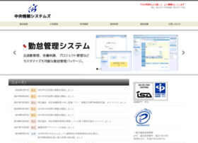 Cisys.co.jp thumbnail