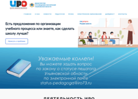 Cit73.ru thumbnail