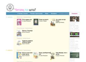Citampasta.rs thumbnail
