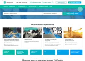 Citidoctor.ua thumbnail