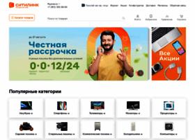 Citilink.ru thumbnail