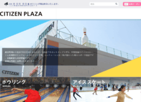Citizen-plaza.co.jp thumbnail