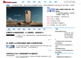 Citnews.com.cn thumbnail