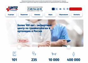 Cito-priorov.ru thumbnail