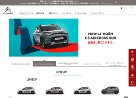 Citroen.jp thumbnail