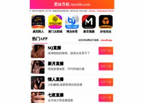 Cituated.com thumbnail