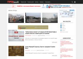 City-nikopol.com.ua thumbnail
