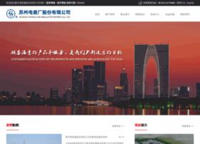 City-trip.com.cn thumbnail