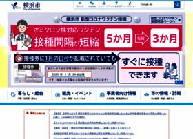 City.yokohama.jp thumbnail