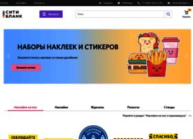 Cityblank.ru thumbnail