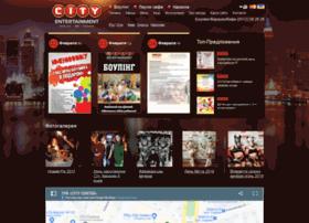 Citybowling.mk.ua thumbnail