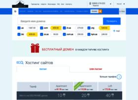 Cityhost.com.ua thumbnail
