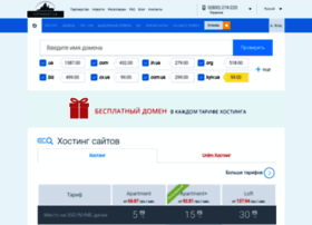 Cityhost.ua thumbnail