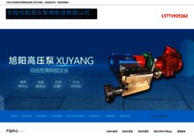 Cityhotel-shanghai.com thumbnail