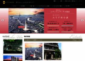 Cityindex.co.jp thumbnail